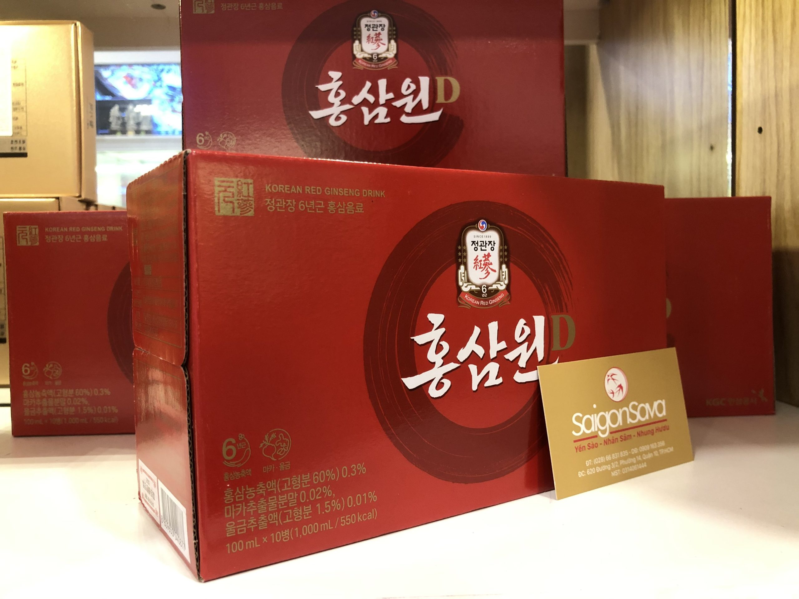 nước hồng sâm kgc 10 chai