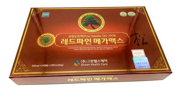 tinh-dau-thong do- Pine-Needle-Oil-120 viên-saigonsava