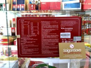 an cung nguu vu hoan thanh tâm tại saigonsava sản phẩm chính hãng