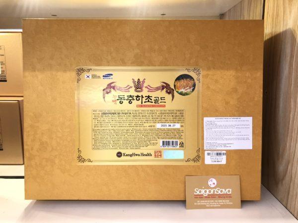 nước đông trùng hạ thảo kanghwa 60 gói