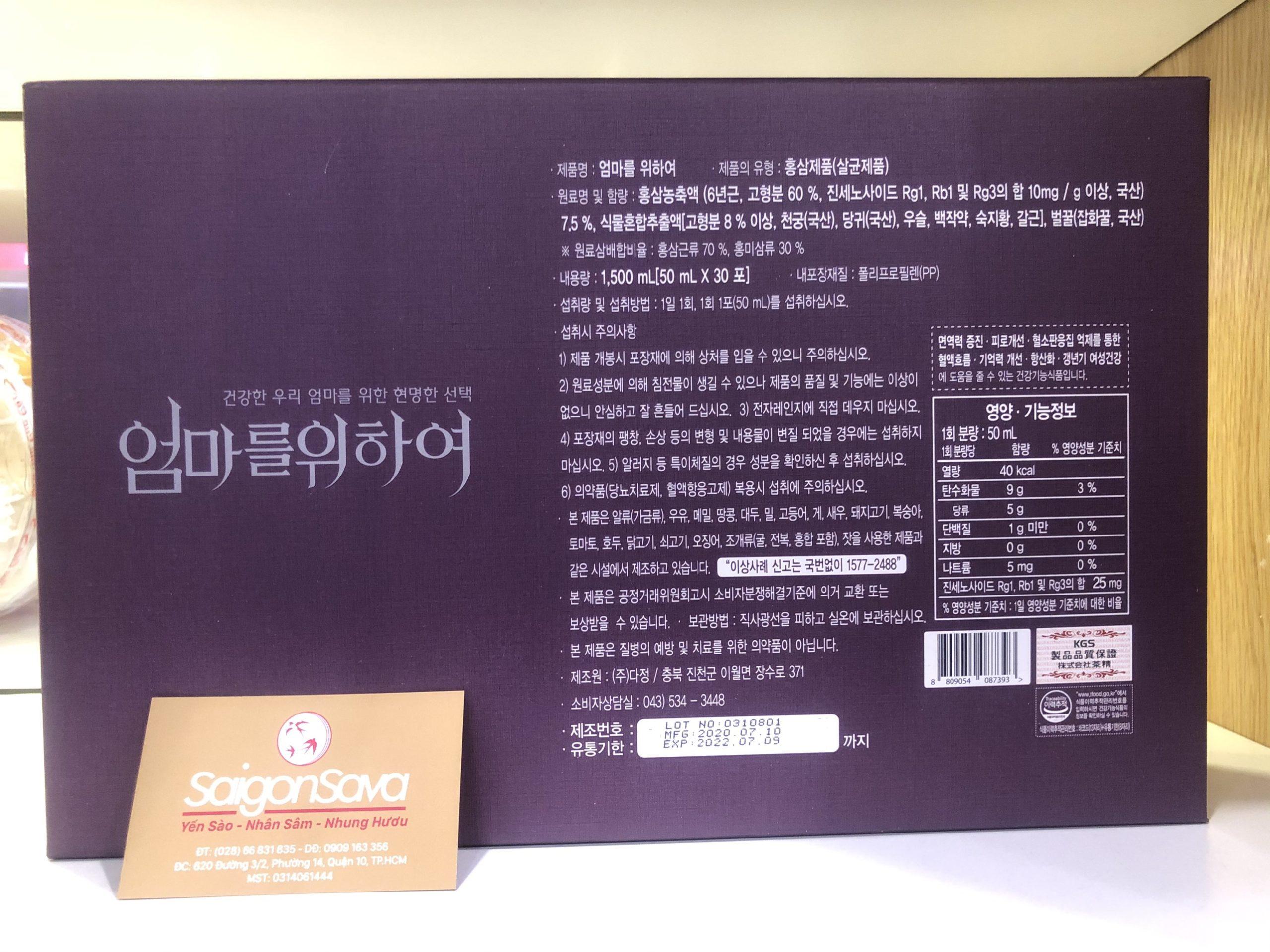 Nước hồng sâm cho nữ giới kgs hộp 30 gói