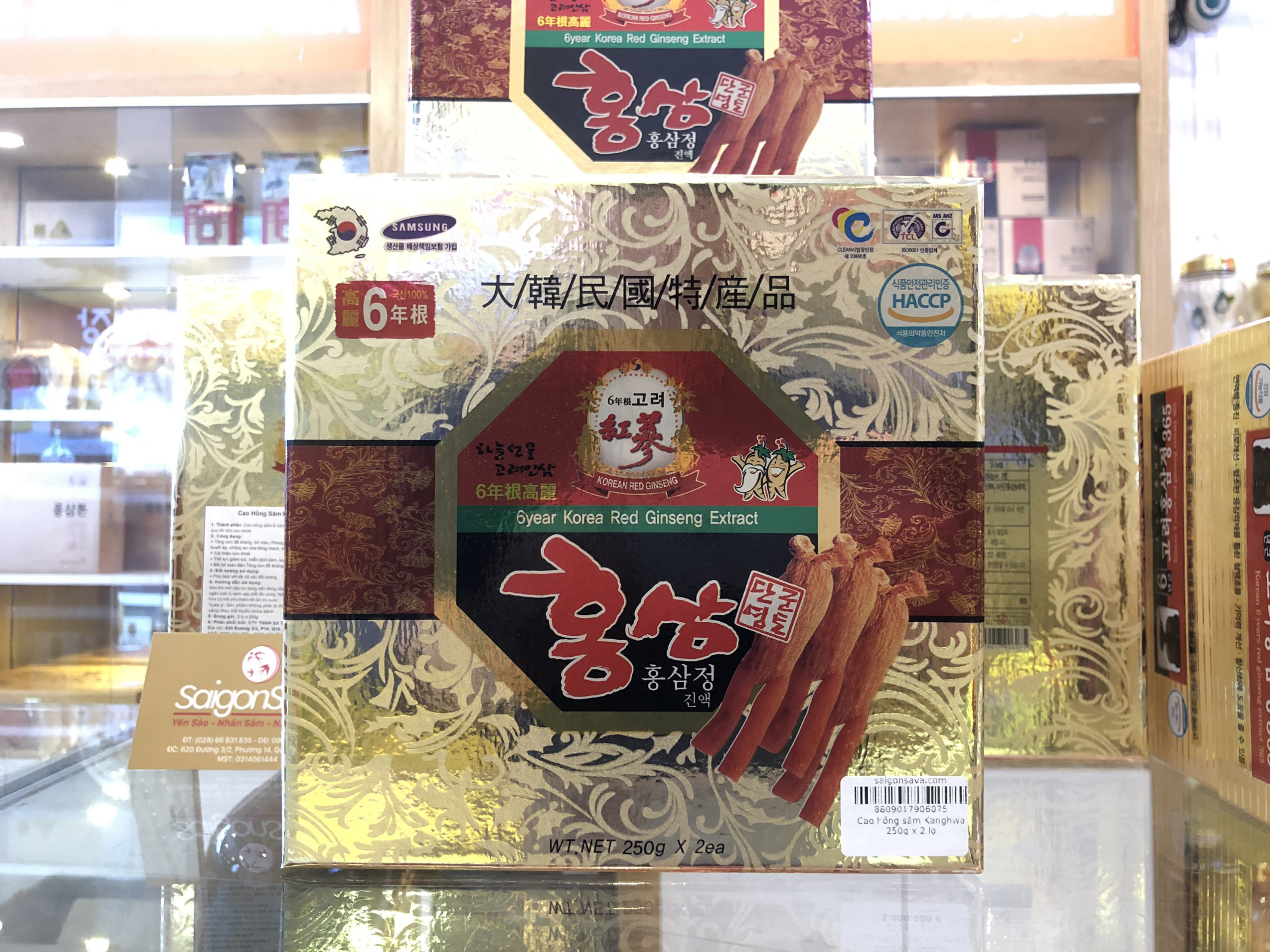 cao hồng sâm hàn quốc kanghwa 250g 2 lọ