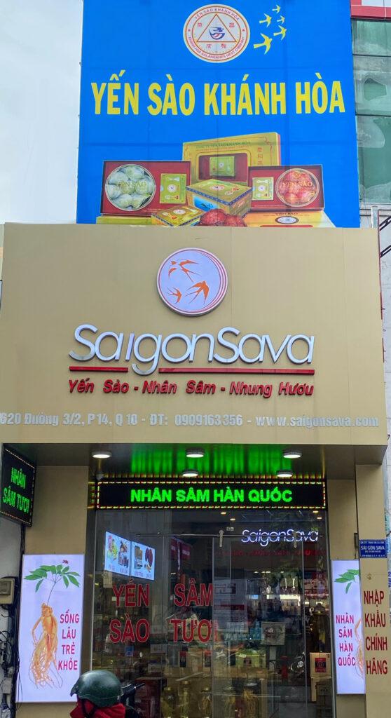 Cửa hàng sâm Hàn Quốc Saigonsava