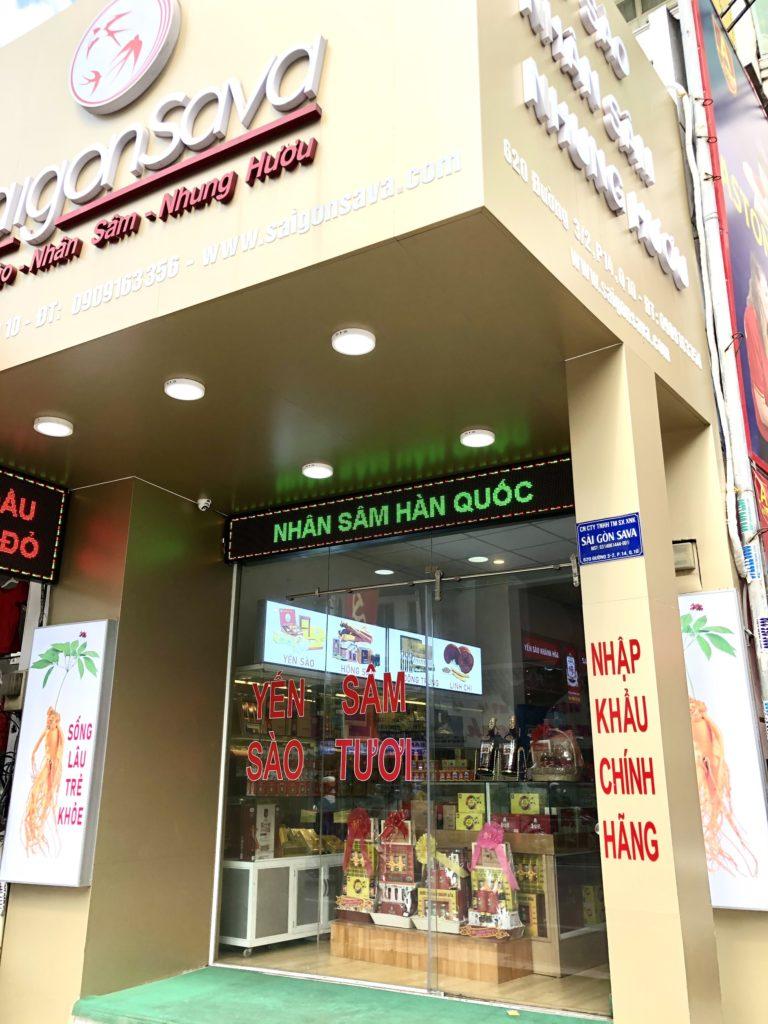 Cửa hàng sâm Hàn Quốc ở TPHCM