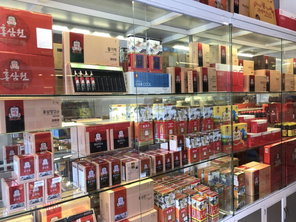 hồng sâm chính phủ số 1 thế giới kgc tại cửa hàng sâm hàn quốc saigonsava