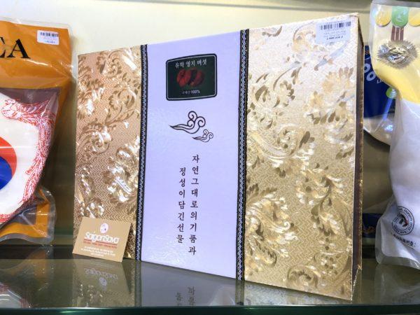 nấm linh chi hàn quốc hộp quà tặng cao cấp hộp 1kg