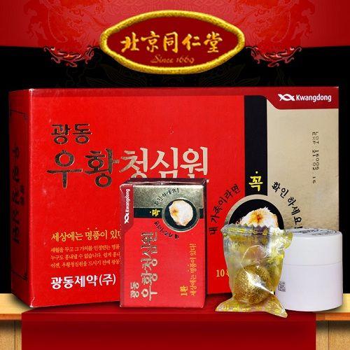 cách sử dụng an cung Hàn Quốc