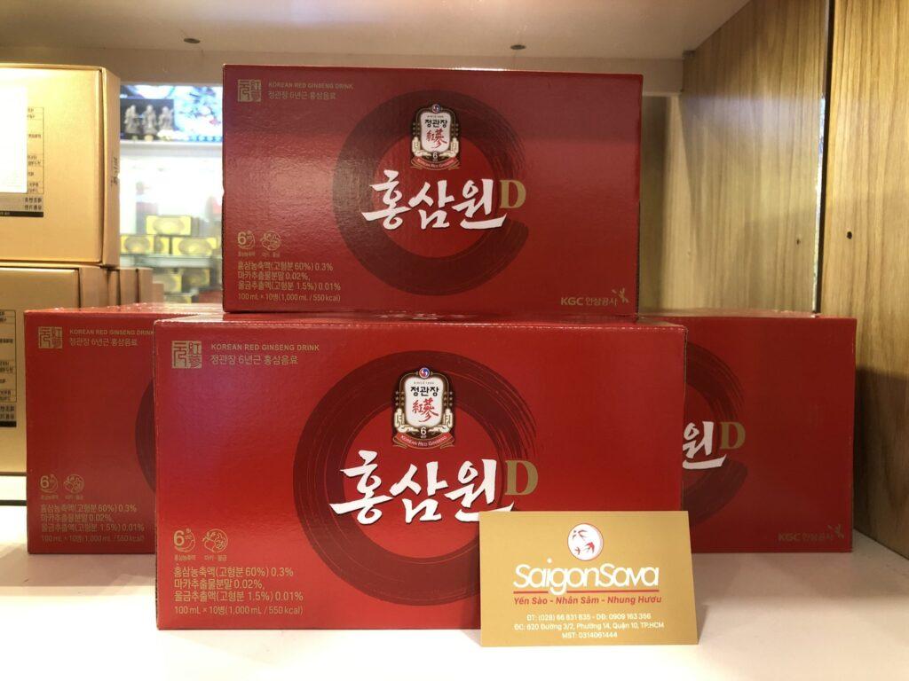 Nước hồng sâm Won KGC 1 hộp 10 chai 100ml tại SaigonSava